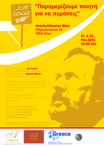 Hommage an Yiannis Ritsos FLYER