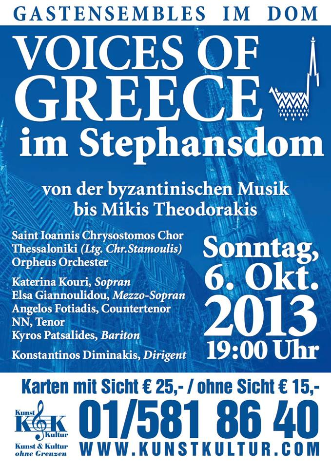 Voices of Greece in Stephansdom