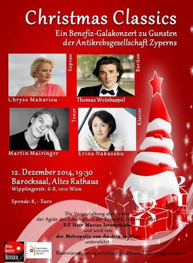 Christmas Classics/ Benefiz-Galakonzert