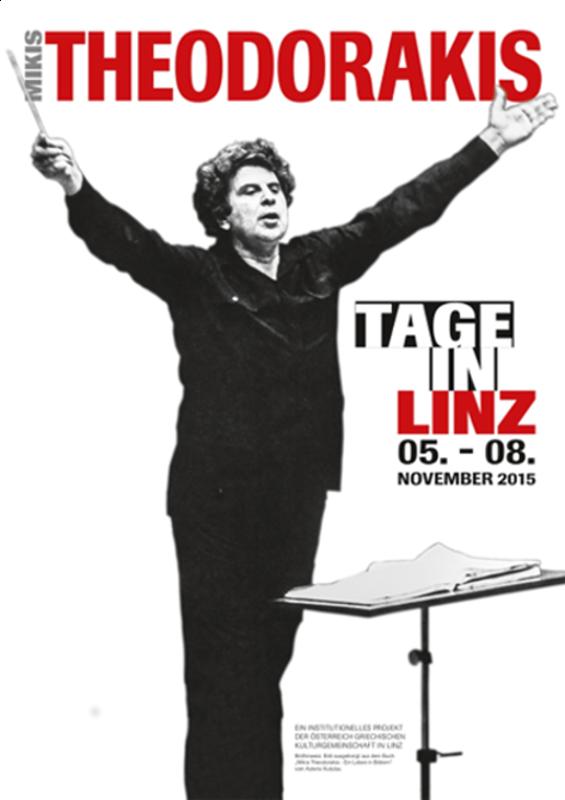 4ήμερο εκδηλώσεων προς τιμήν του Μίκη Θεοδωράκη στο Linz