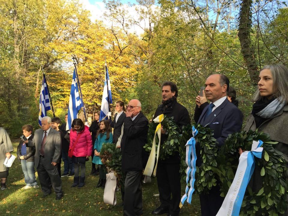 Κατάθεση στεφάνων για την επέτειο της 28ης Οκτωβρίου στη Βιέννη