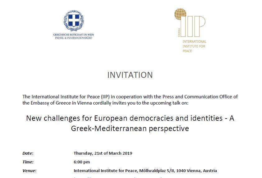 Διάλεξη: «New challenges for European democracies and identities»