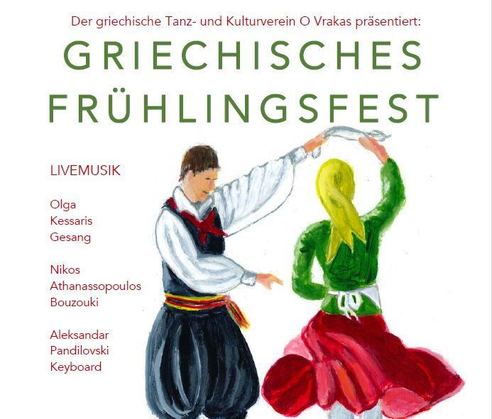 Griechisches Frühlingsfest 2019