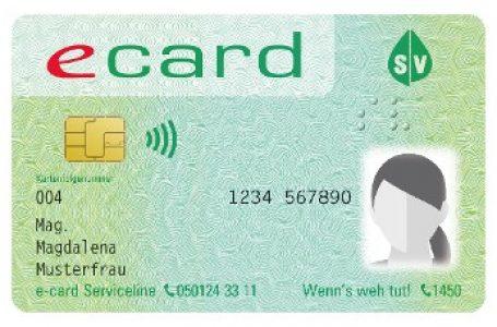 Νεα γενιά e-card
