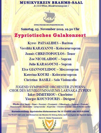 Zypriotisches Galankonzert 2019