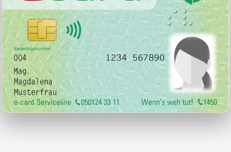 e-card (από 01.01.2020)