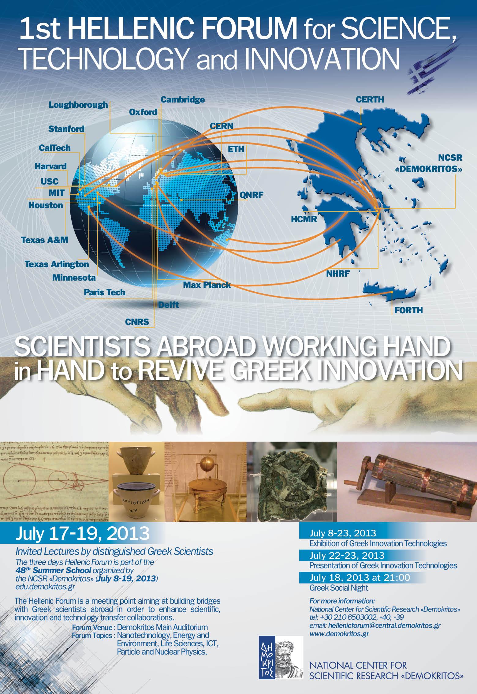 "1st HELLENIC FORUM FOR SCIENCE, INNOVATION & TECHNOLOGY – NCSR ""Demokritos"" (Greece)"