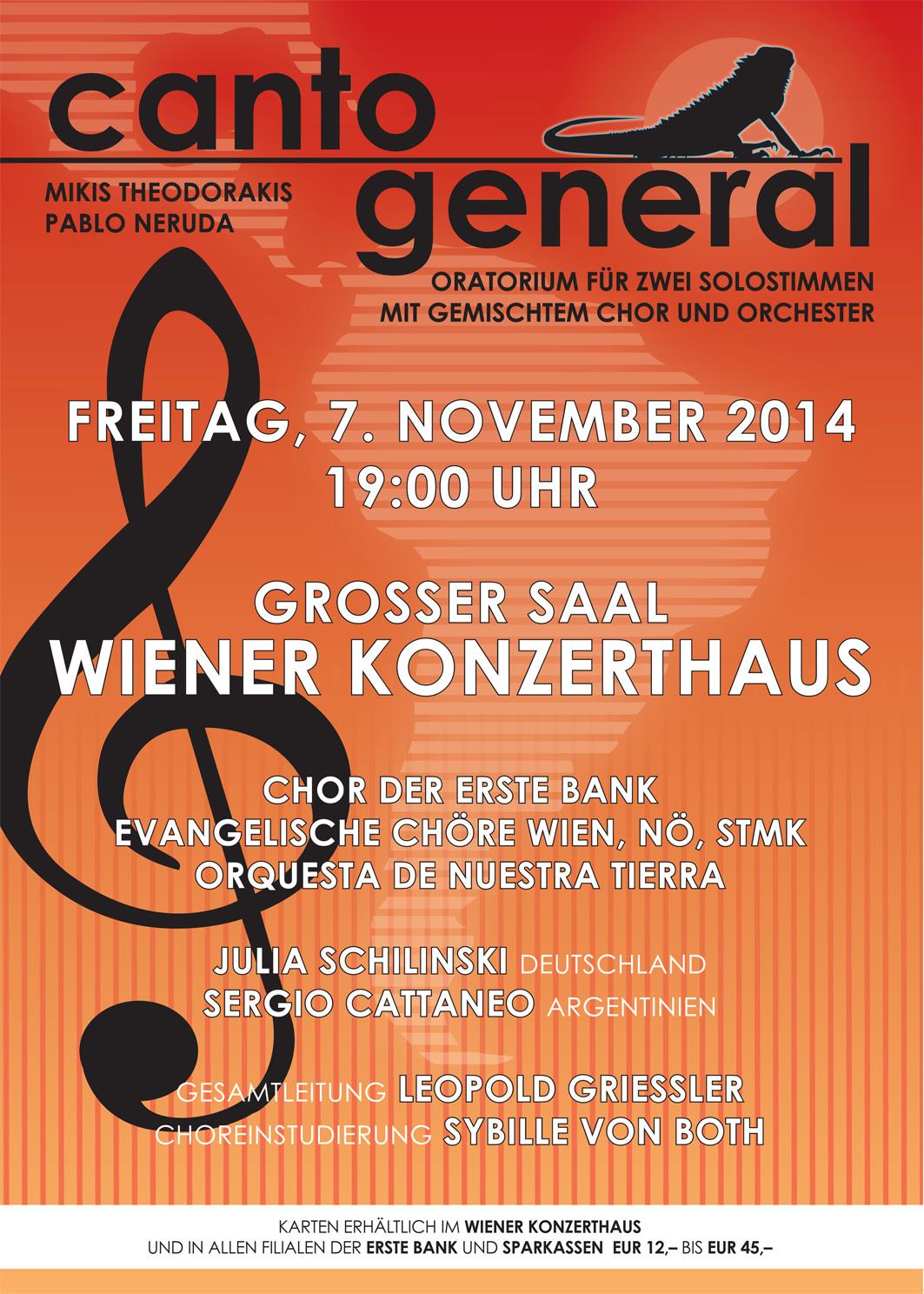 """Συναυλία """"Canto General"""""""