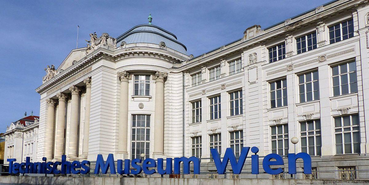 Επίσκεψη στο Technisches Museum
