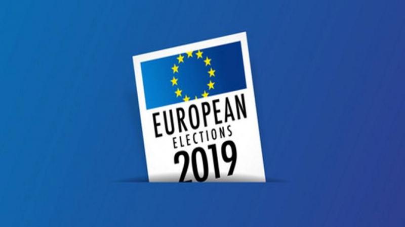 Ευρωεκλογές 25ης Μαΐου