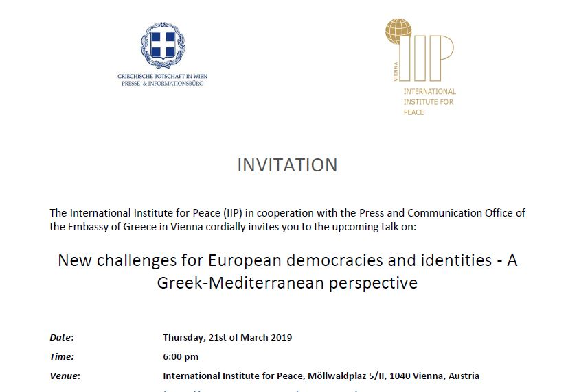 "Διάλεξη: ""New challenges for European democracies and identities"""