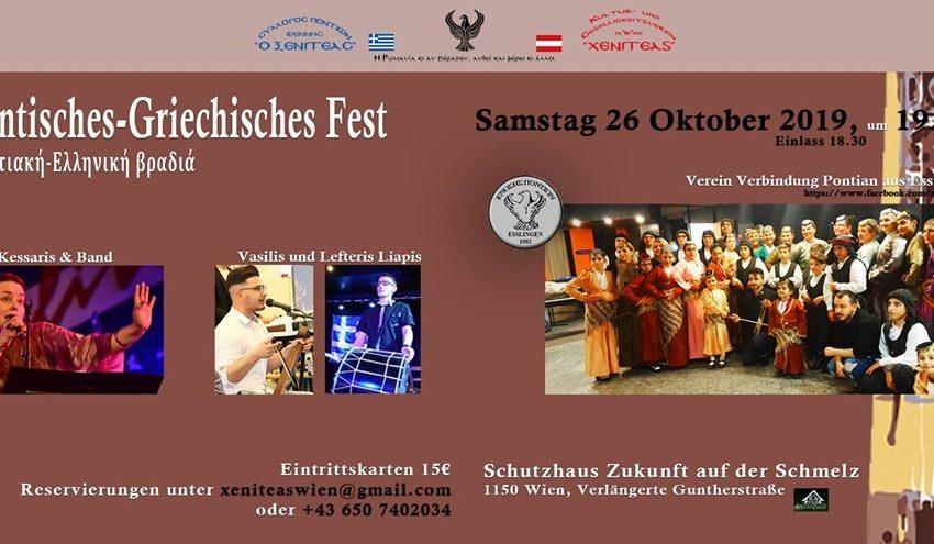Pontisches-Griechisches Fest