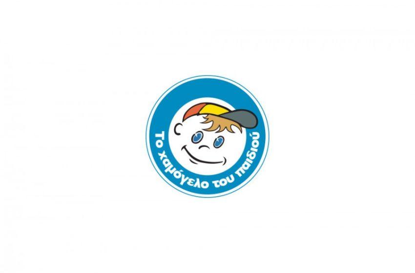 08.12.2019: Προσφορά αγαθών στο «Χαμόγελο του Παιδιού»