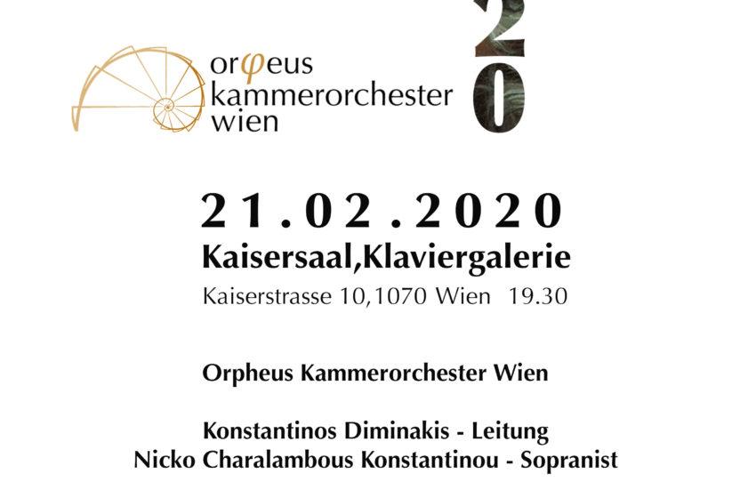 Beethoven 2020 Konzertzyklus Eröffnungskonzert