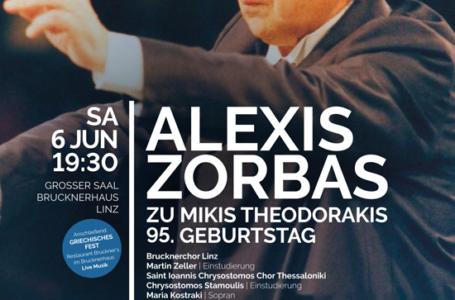 Brucknerhaus Linz: ALEXIS ZORBAS