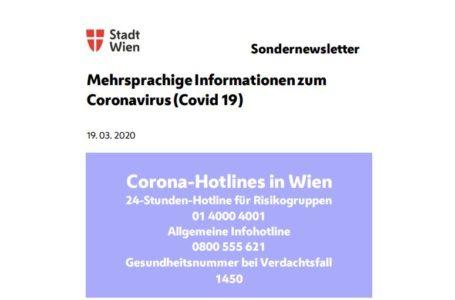 Ειδικό ενημερωτικό δελτίο για τον Covid 19 σε διαφορετικές γλώσσες